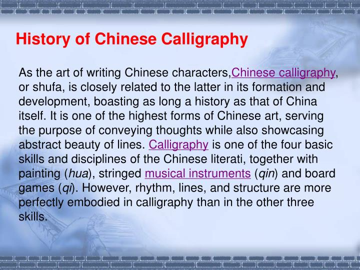 Ppt History Of Chinese Calligraphy Powerpoint
