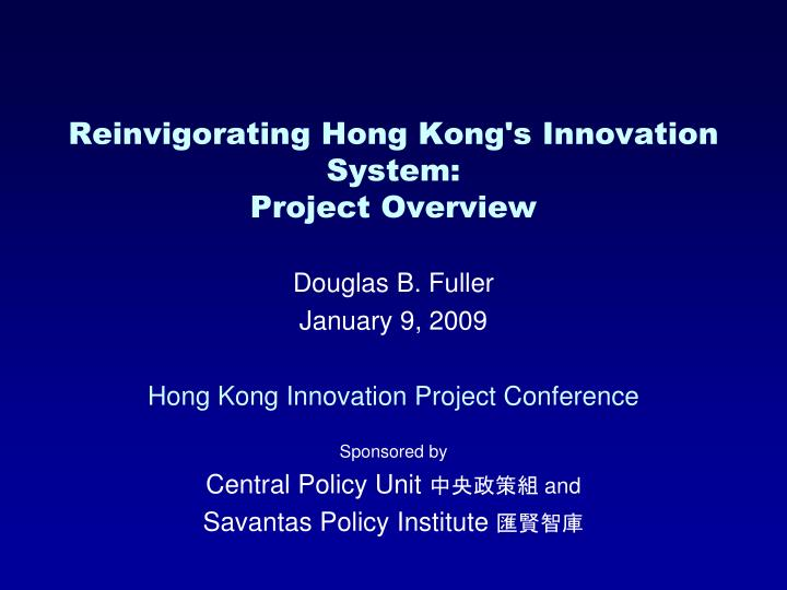 reinvigorating hong kong s innovation system project overview n.