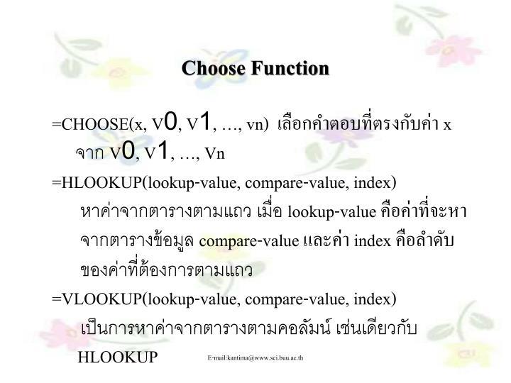 Choose Function