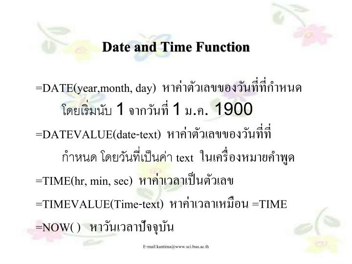 Date and Time Function