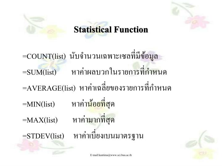 Statistical Function