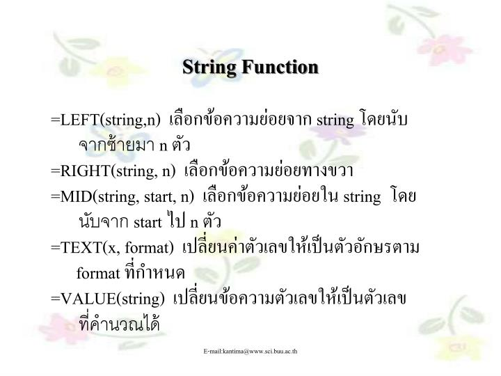 String Function