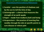 inventions innovations advances