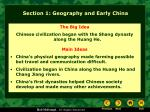 section 1 geography and early china