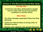 section 2 the zhou dynasty and new ideas