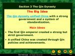 section 3 the qin dynasty