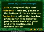 section key 2 terms and people
