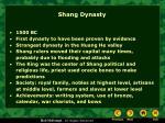 shang dynasty1