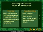 technological advances during the han dynasty
