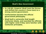 wudi s new government