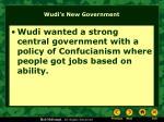 wudi s new government1