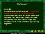 xia dynasty1