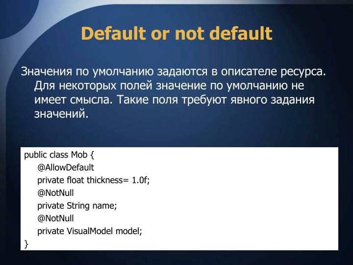 Default or not default