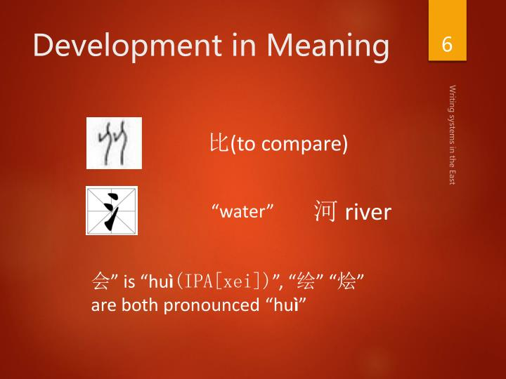Development in Meaning