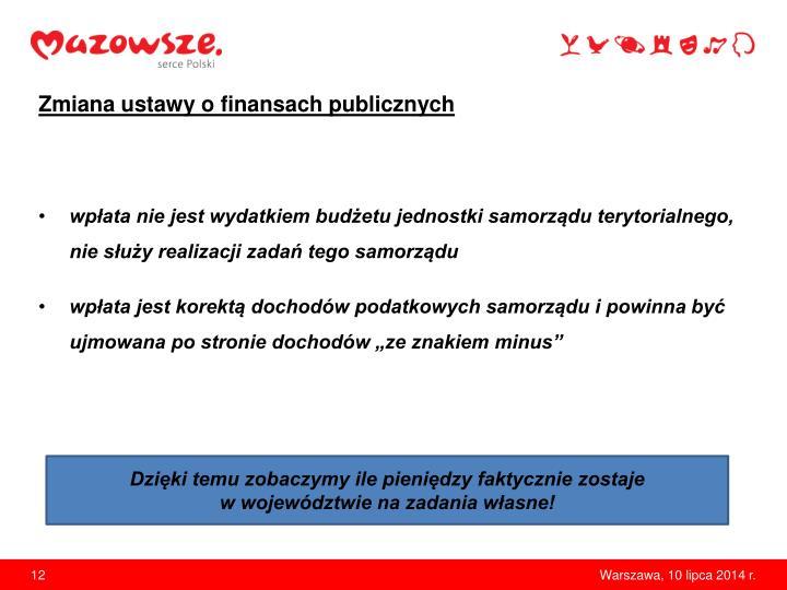 Zmiana ustawy o finansach publicznych