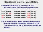 confidence interval more details
