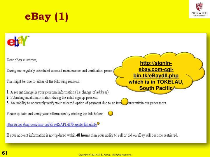 eBay (1)