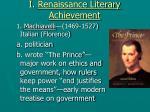 i renaissance literary achievement