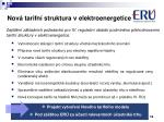 nov tarifn struktura v elektroenergetice