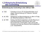 1 2 historische entwicklung des controlling2