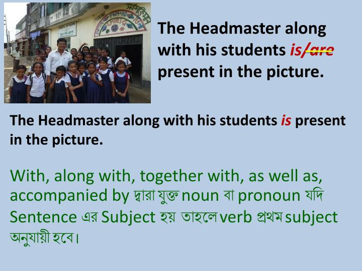 The Headmaster along with his students