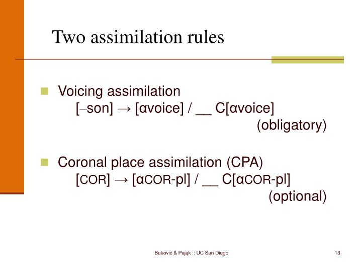 Two assimilation rules