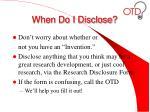 when do i disclose