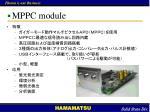 mppc module