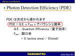 photon detection efficiency pde