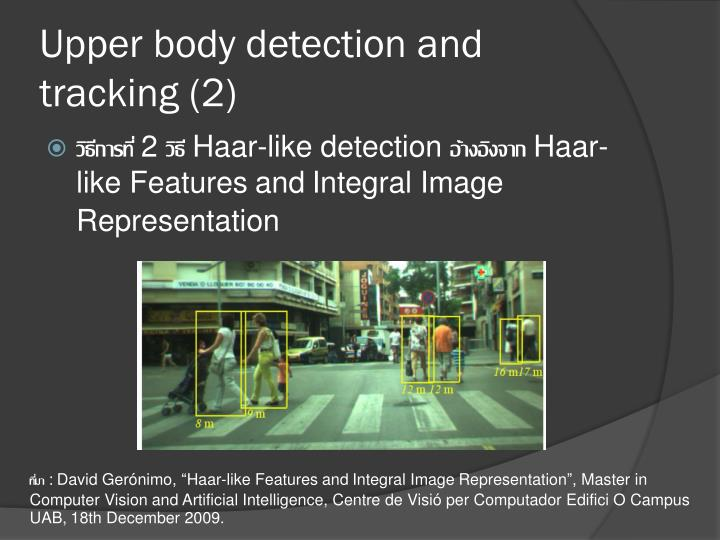 Upper body detection and tracking (2)