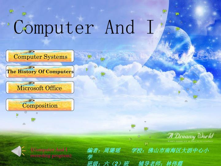 Computer And I