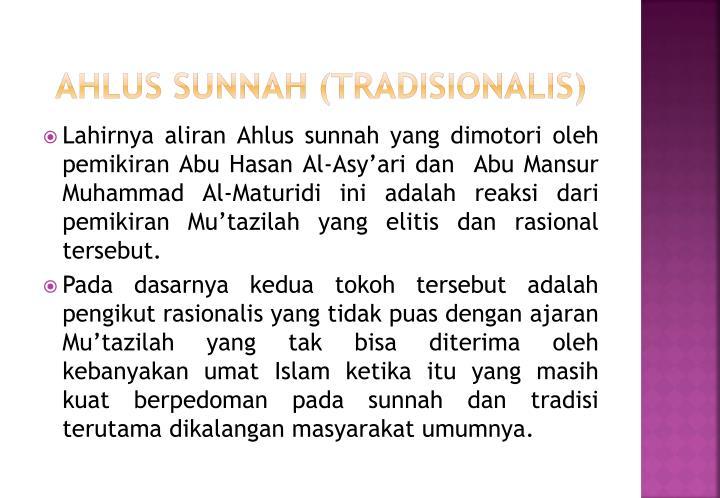 Ahlus