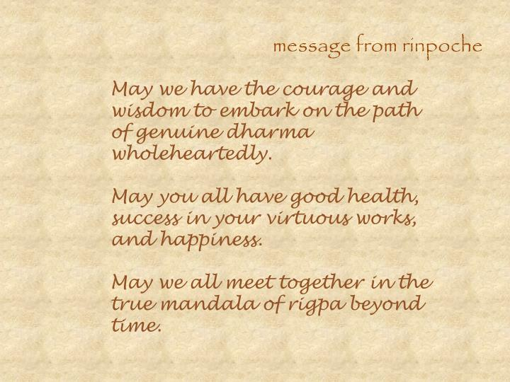 message from rinpoche