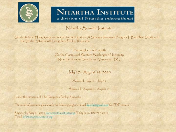 Nitartha Summer Institute
