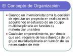 el concepto de organizaci n