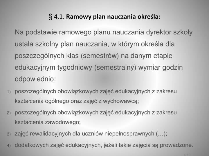 §4.1.