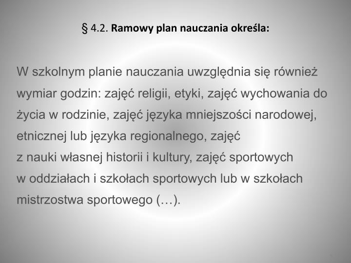 §4.2.