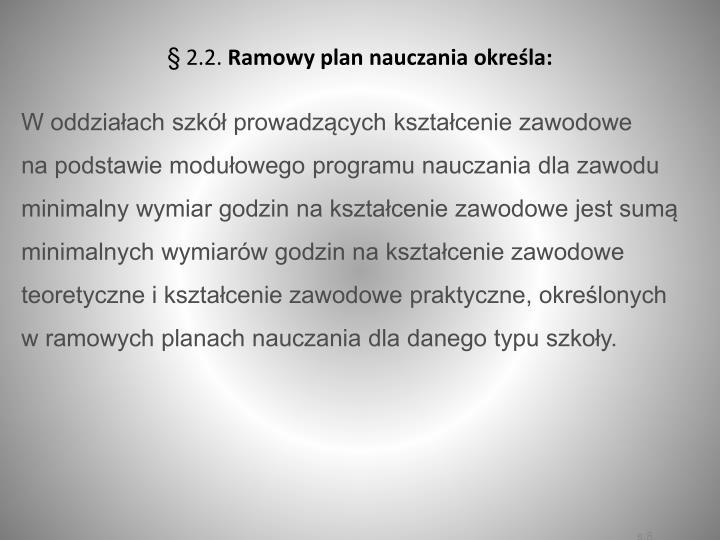 §2.2.