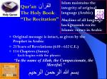 qur an the holy book the recitation