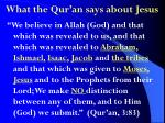 what the qur an says about jesus