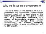 why we focus on e procurement