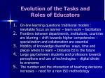 evolution of the tasks and roles of educators