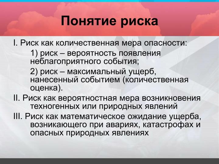download Рћ