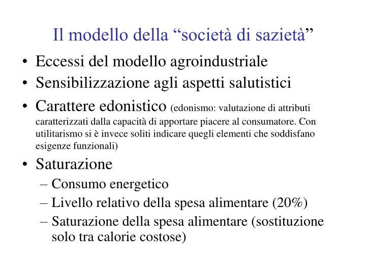 """Il modello della """"società di sazietà"""