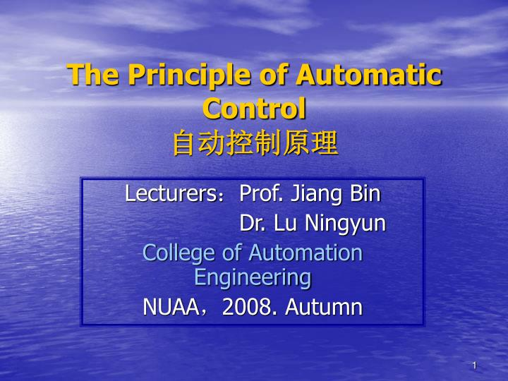 the principle of automatic control n.