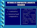 methods of comparative linguistic research