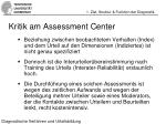 kritik am assessment center