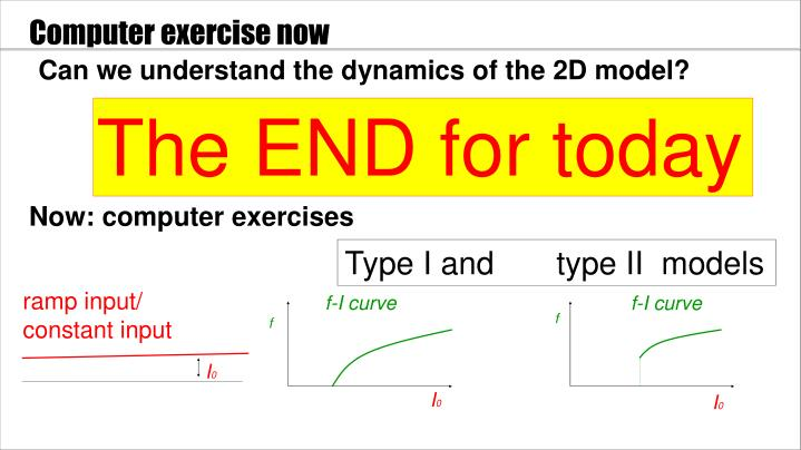 Computer exercise now