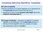 comparing searching algorithms complexity