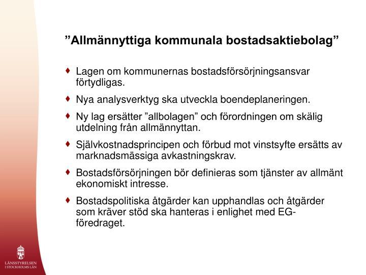 """""""Allmännyttiga kommunala bostadsaktiebolag"""""""